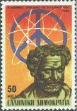 A Greek stamp honoring Democritus showing a bust of him, the symbol for atomic energy and the Peace sign...